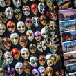 VENETIAN MASK — Stock Photo