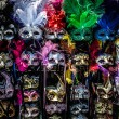 VENETIAN MASK — Stock Photo #31191759