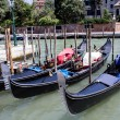 Gondola — Stock Photo #41347133