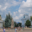 Zhitomir, Ukraine. View of the city hall and Koroleva Square - Stock Photo