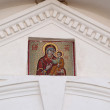 Stock Photo: Mosaic icon of Mother of God Zhivonosny source in Valaam