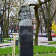 Monument to Friederich Chopin in Sopot, Poland - Stock Photo