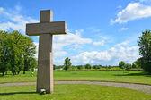 Kaliningrad. International memorial cemetery of victims of World — Stock Photo