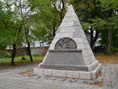 Kaliningrad. Monument to soldiers of the engineering armies whi — Stock Photo