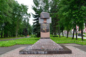 Rybinsk. Monument to the soldiers who have perished in Afghanist — Stock Photo