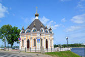 Rybinsk, Russia. Sacred Nikolay Chudotvortsa's chapel — Stok fotoğraf