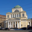 St. Petersburg. Russian state museum of the Arctic and Antarctic — Stock Photo #33605833