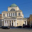 St. Petersburg. Russian state museum of the Arctic and Antarctic — Stock Photo