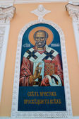 Icon Svyato Nikolay on a chapel wall in Rybinsk, Russia — Zdjęcie stockowe