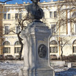 Stock Photo: St. Petersburg. Monument to M.V.Lomonosov (1711-1765)