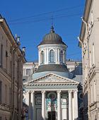 St. Petersburg. Sacred Ekaterina's Armenian apostolic church — Stock Photo