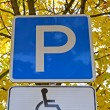 Road sign A parking lot for drivers of disabled people  — Stock Photo