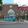 Kaliningrad. Tram stop about railway Southern station — Stock Photo #35169475
