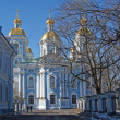 Stock Photo: St. Petersburg. Nikolsky secathedral