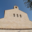 Israel. Fragment of Church of Multiplication of Bread and Fishes — Stock Photo