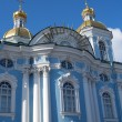 St. Petersburg. St. Nicholas Naval Cathedral against the sky — Stock Photo