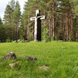 "Stock Photo: Karelia. Monument ""Grief Cross"""