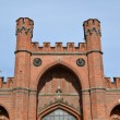 Stock Photo: Kaliningrad. Rossgarten Gates, bottom view