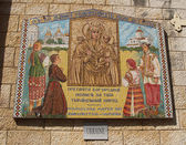 Israel, Nazareth. Lady day temple. Mosaic icon of the Mother of  — Stock Photo