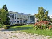 Krim. Das Rathaus, die Gebäude in Jalta — Stockfoto