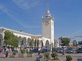 Crimea. The railway station in Simferopol — Stock Photo