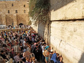 Israel. Pilgrims at the Wailing Wall in Jerusalem — Stock Photo