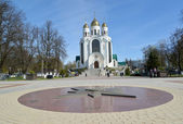 Kaliningrad.  Cathedral of Christ the Saviour and anniversary si — Stock Photo