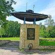 Monument to the first Russian submarine of a design of S. K. Dzh — Stock Photo #51713265