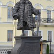 Постер, плакат: St Petersburg Monument to the architect Domenico Trezzini