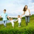Foto Stock: Family outdoors