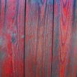 Closeup of old wood planks texture background — Foto de stock #26472113