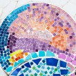 Colorful tile pattern background — Stock Photo