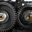 Gear wheel — Stock Photo #32852501