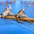Bowsprit of a sailing vessel — Stock Photo