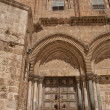 Main entrance to the Church of the Holy Sepulchre - Stock Photo