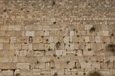 The Wailing Wall, Western wall in Jerusalem, Israel — Stock Photo