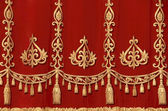 Theatrical red curtain — Stockfoto