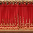 Foto Stock: Theatrical red curtain
