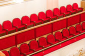 Interior of opera and ballet theater — Fotografia Stock