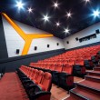Interior of hall Cinema — Stock Photo #21710461