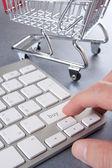 Conceito de e-loja — Foto Stock