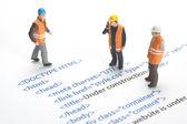 Sitio web en construcción — Foto de Stock