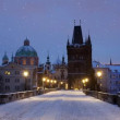 Charles Bridge (Prague) — Stock Video