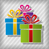 Vector gift boxes — Stock Vector