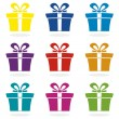 Vector set of gift box icons — Stock Vector