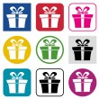 Vector set of colorful gift box icons — Stock Vector #32287821