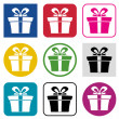 Stock Vector: Vector set of colorful gift box icons