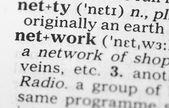 Imagen macro de la definición del diccionario de red — Foto de Stock