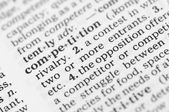 Macro image of dictionary definition of competition — Stock Photo