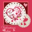 Stock Vector: Valentine's day card design